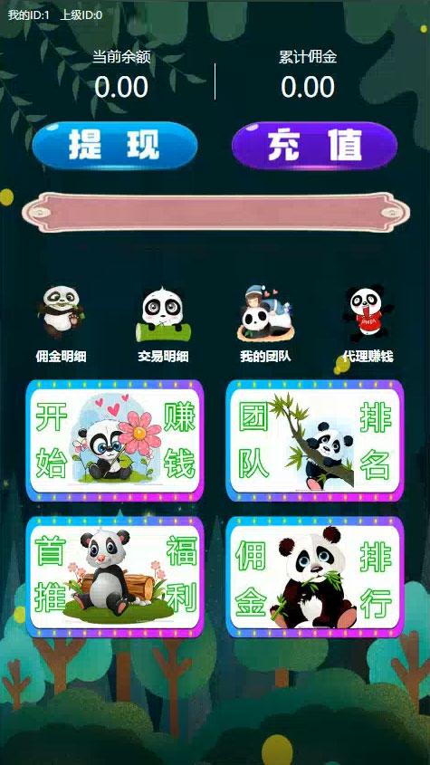 2019最新H5游戏 5元夺宝源码 带搭建教程